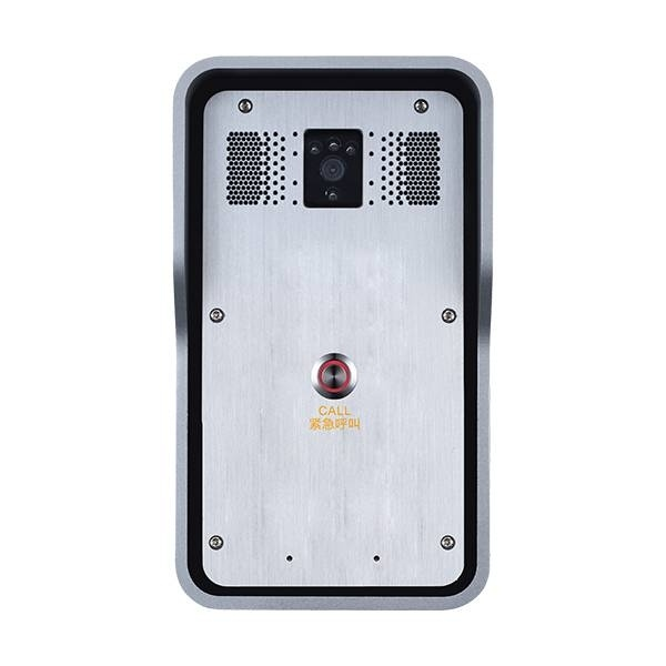 Fanvil i18S SIP Video Intercom