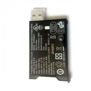 USB battery for Group Series Remote