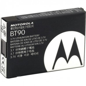Motorola BT90 1800mAh Replacement Battery