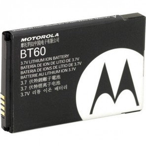 Motorola CLP446 1130mAh Replacement Battery