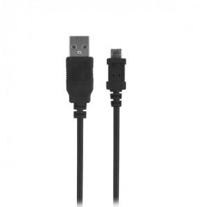 Mirco USB 2.0 Cable (1 metre)