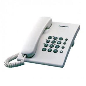 Panasonic KX-TS500 White Corded Desktop Phone